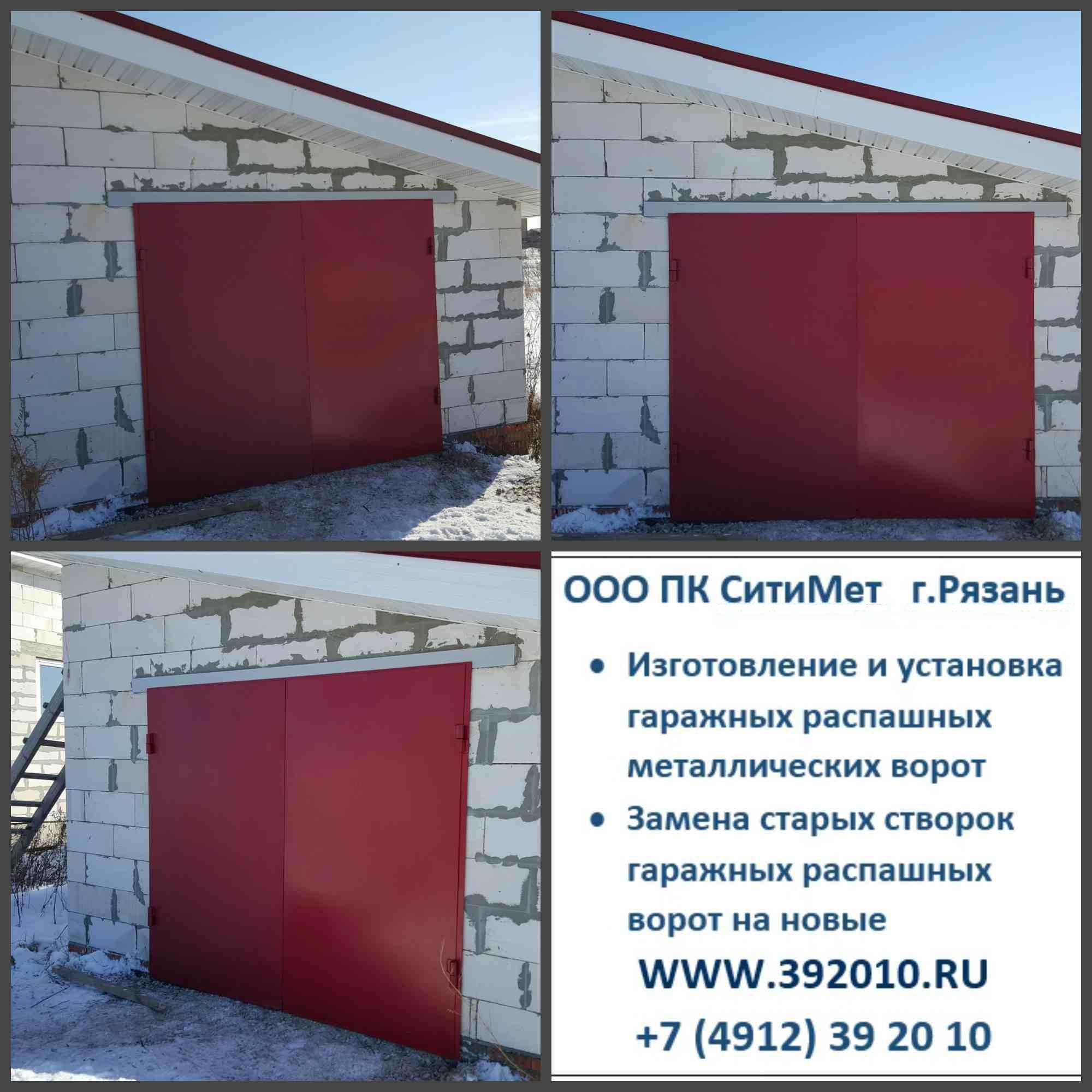 Заказать распашные ворота с калиткой в рязани автоматика и привод для откатных ворот